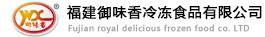 福建bob体育网址冷冻食品有限公司
